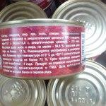 Тушёнка высшего сорта, ГОСТ, 100% натуральный продукт, ручная закладка, не содержит ГМО, искусственных консервантов и ароматизаторов.